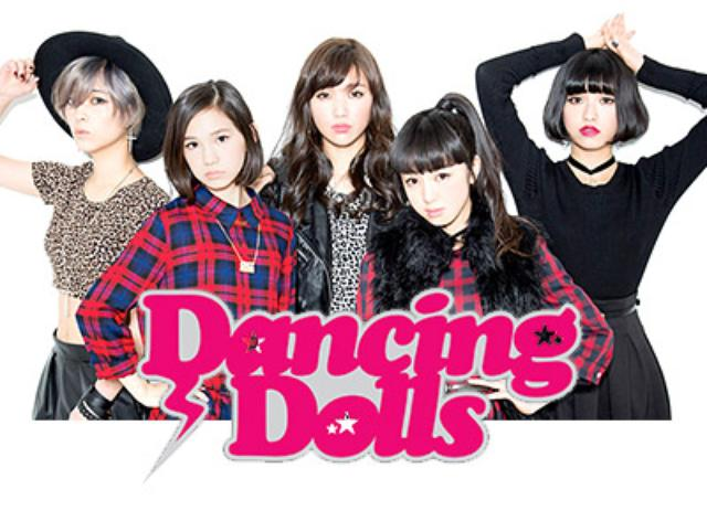 画像: Dancing Dolls Official Site