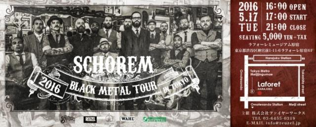 画像1: 今年も彼らがやってくる!オランダの世界一有名なバーバー「SCHOREM」の来日ツアーが決定!