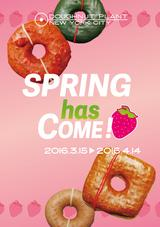 画像1: 春の限定・いちご尽くしの新メニューも全店で販売中!