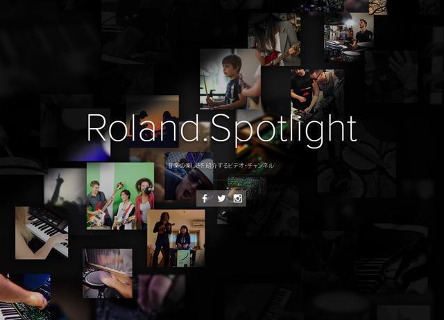画像: 世界中の様々な音楽の楽しみ方を発見! 投稿動画を紹介するWebサイト 『ローランド・スポットライト』がオープン