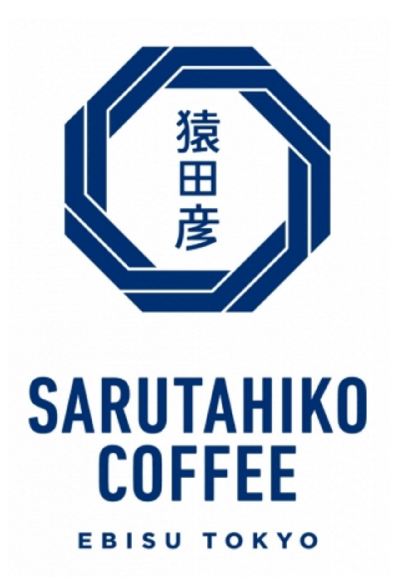 画像: ◆1階:日本の銘品が勢揃い。コーヒースタンドも併設
