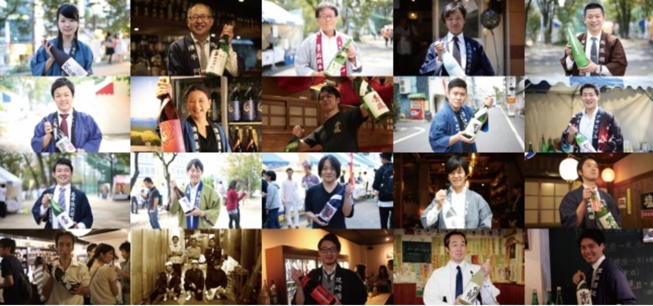画像: お笑い&ライブ&書道&サンバ&日本酒ワークショップなどコンテンツ盛りだくさん!
