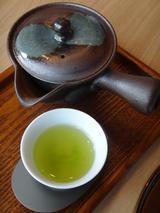 画像: 【煎茶 こまかげ】 800円