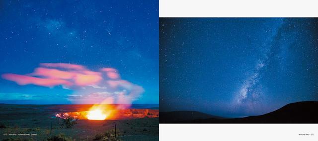 画像2: 5月16日(月)に、写真集『HAWAII』(写真:杉本 篤史)が刊行されます。