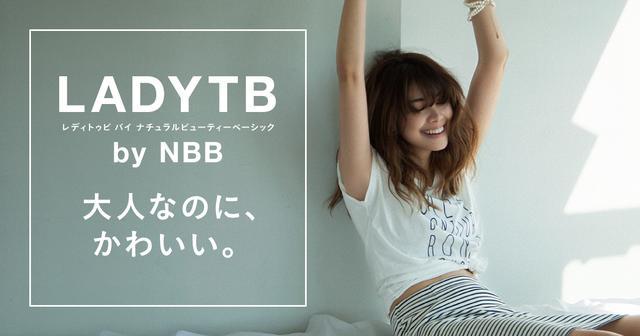 画像: LADYTB by NBB [レディ トゥビ バイ ナチュラル ビューティ ベーシック] | NATURAL BEAUTY BASIC [ナチュラルビューティーベーシック] | NATURAL BEAUTY BASIC [ナチュラルビューティーベーシック]