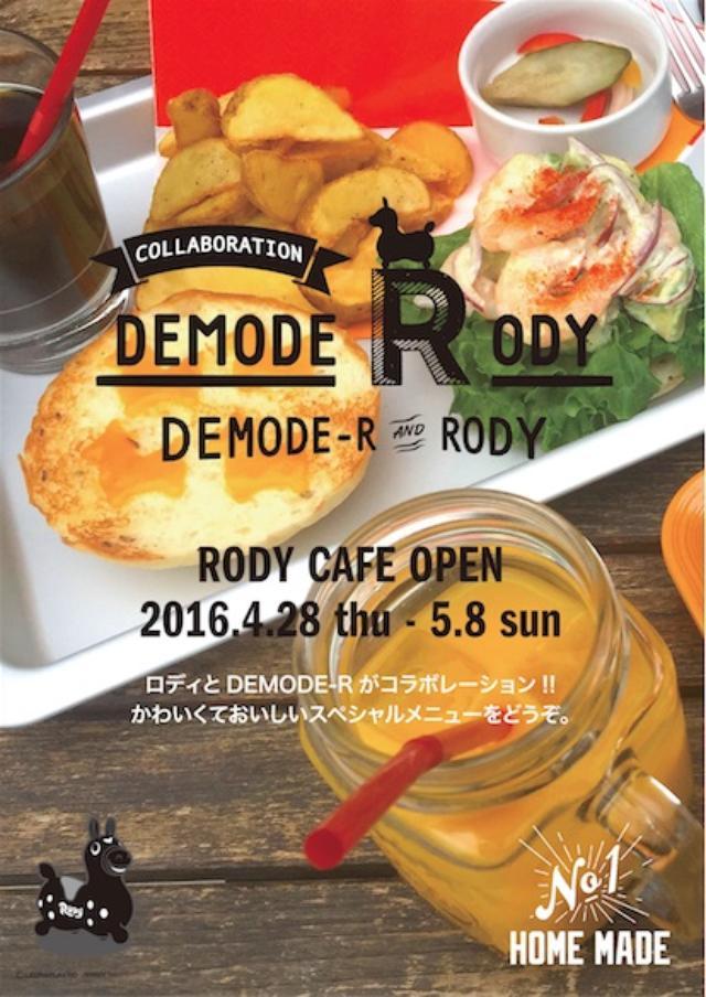"""画像1: GW限定ショップ DEMODE """"R""""ODYオープン"""