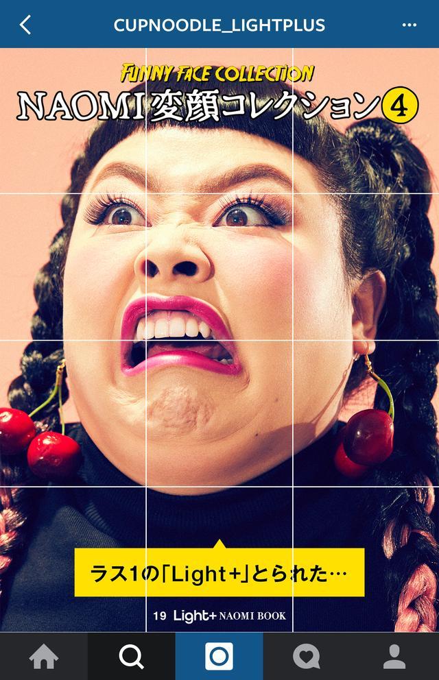 画像: 迫力満点! 変顔コレクション