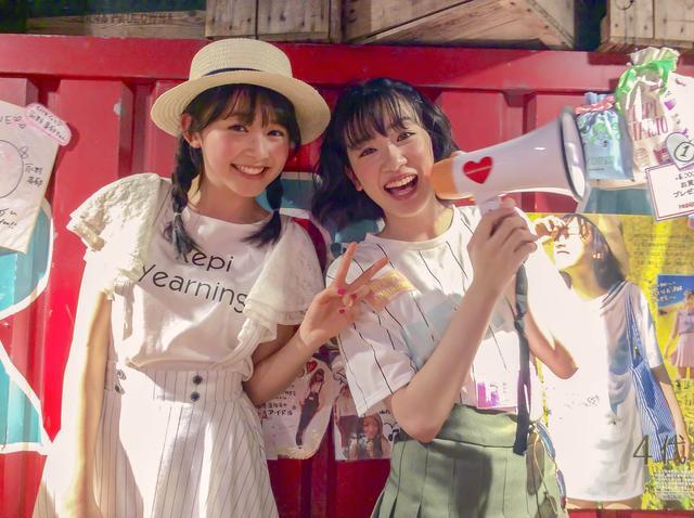 画像3: 4代目の永野芽郁さんとの「レピピアルマリオイメージモデル交代式」を開催!