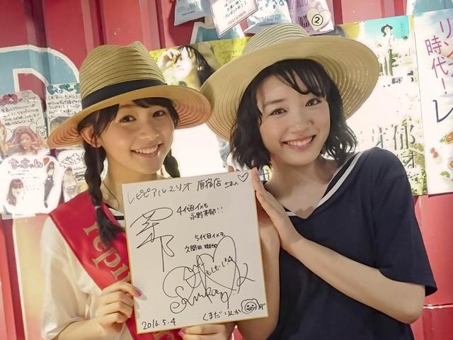 画像1: 4代目の永野芽郁さんとの「レピピアルマリオイメージモデル交代式」を開催!