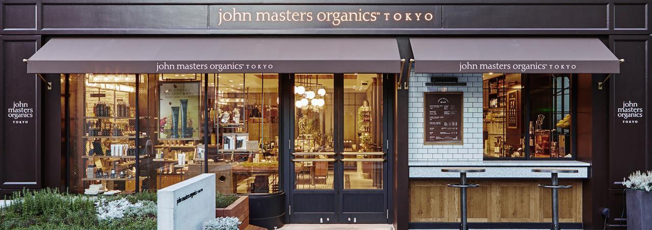 画像: john masters organics TOKYO