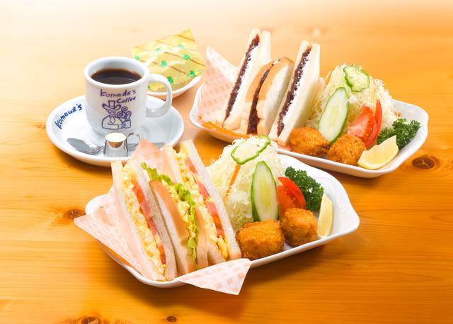 画像4: 「昼コメプレート」 コメダ珈琲店からお昼の新提案!