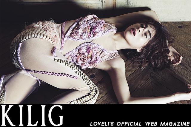 画像2: モデルの「ラブリ」が編集長を務めるwebマガジン「KILIG」