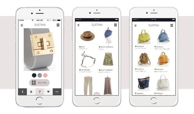 画像1: ファッションレンタルアプリSUSTINA(サスティナ)ジュエリーラインもスタート!