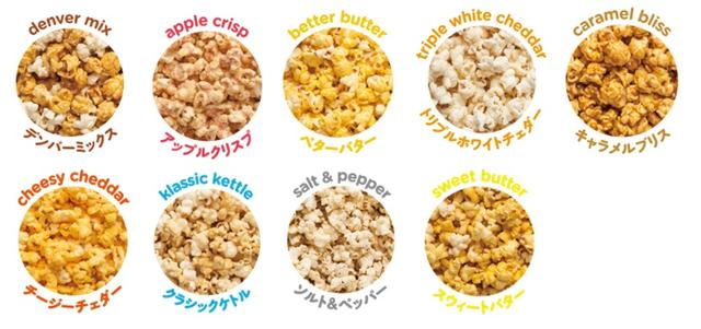 画像3: 原宿で大人気!全米No.1自然派・低カロリーポップコーンブランド Doc Popcorn初のオンラインショップがオープン!