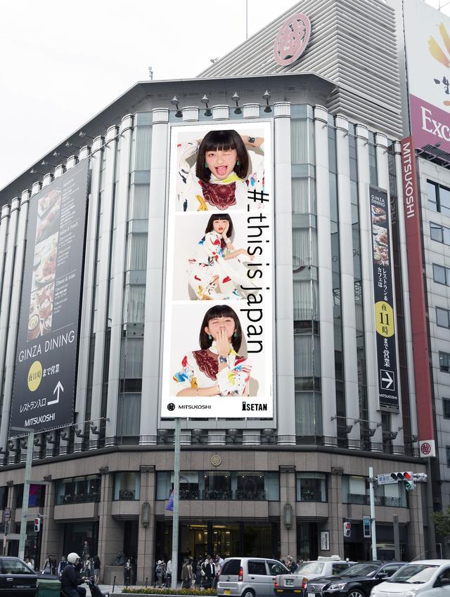 画像3: 新しい日本の魅力を発信するInstagramプロジェクト「#_this is japan」