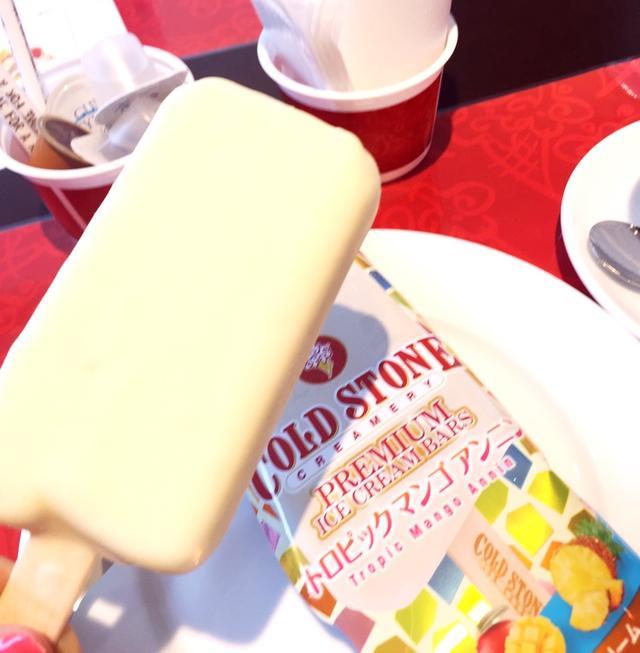 画像: ホワイトチョコレートがコーティングされています