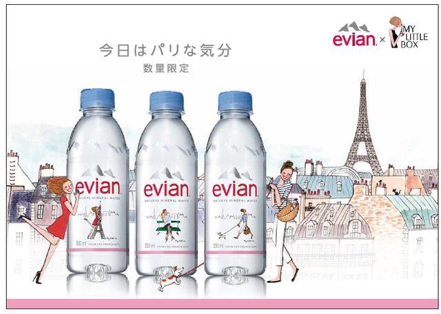 画像1: 「エビアン」×「My Little Box」の日本限定コラボ 『限定版フレンチラベル』6/27(月)より発売開始!