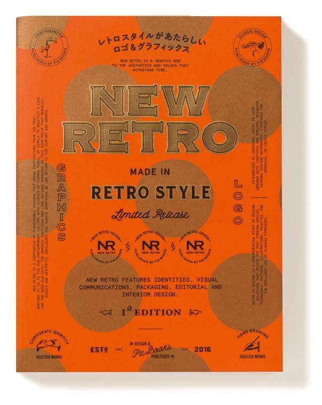 画像: NEW RETRO