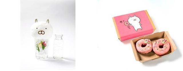 画像: (左)うさまるソーダ ~バジルミントソーダ~  980円 (右)ドーナッツ2個入り 800円