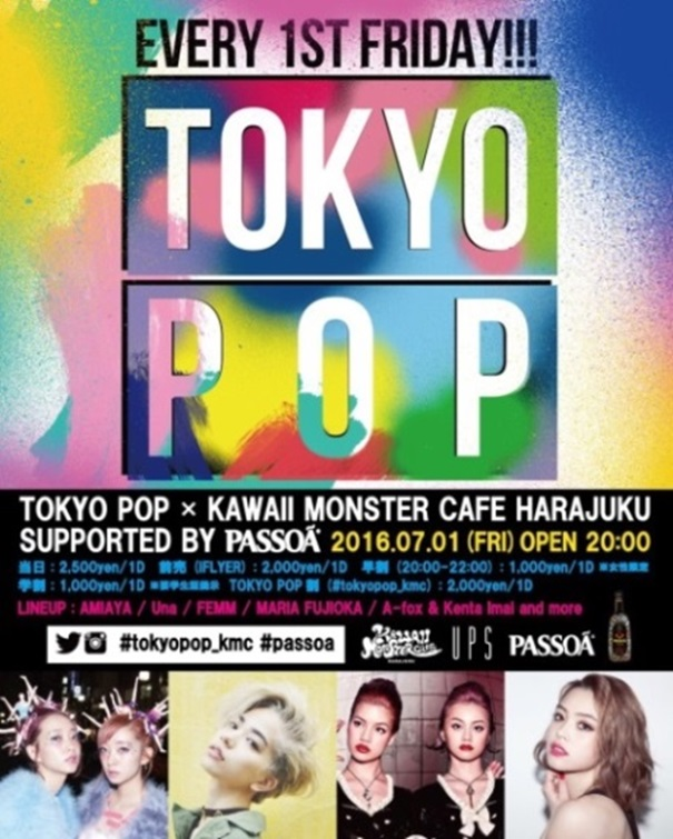 画像: 「TOKYO POP」は東京・原宿の新名所としてテレビ等で話題の、異次元の遊園地「KAWAII MONSTER CAFE HARAJUKU」において、TOKYOのファッションやミュージックシーンの第一線で活躍するファッショニスタやアイコンとなるキーパーソン達が一挙集結し、DJやパフォーマンスを披露するイベントです。 様々なジャンルがミックスするTOKYOカルチャー発信をコンセプトに、毎月第一金曜日に開催されています。TOKYO POPのレジデントとして『AMIAYA』『Una』『FEMM』、KAWAII MONSTER CAFÉのプロデューサーでもある『増田セバスチャン』、国内外でファンの多いFALINEから『BabyMary』、人気ブランドFIG&VIPERから『MARIA FUJIOKA』、多数のアーティストやブランドに楽曲提供をする『LISACHRIS』等が出演しています。