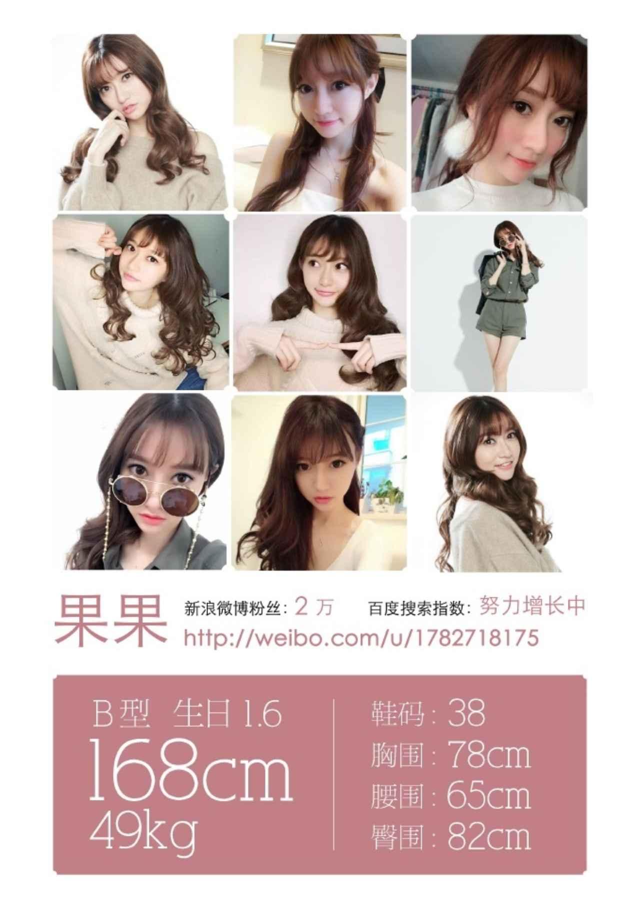 画像1: 倍率1,400倍!中国最大規模のモデルオーディション「瑞麗カバーガールオーディション2016」日本大会開催決定!