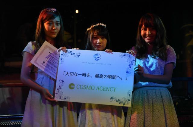 画像: こちらはNo.88 阿部美波さん(左)、No.27 川名遥さん(中央)、No.2 谷治朝香さん(右)が受賞しました! 受賞した3名にはそれぞれディズニーペアチケットが贈られます。