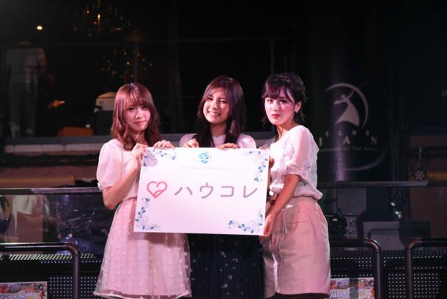 画像: こちらはNo.37 中村みさきさん(左)、No.50 矢野映海さん(中央)、No.78 入澤優さん(右)が受賞しました! ハウコレ真似メイクへのコンテンツモデルとして起用される権利が贈られます。