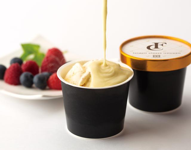 """画像3: """"チーズ好きには堪らない""""  とろ~りチーズソースを かけた「フォンダンチーズアイスクリーム」"""