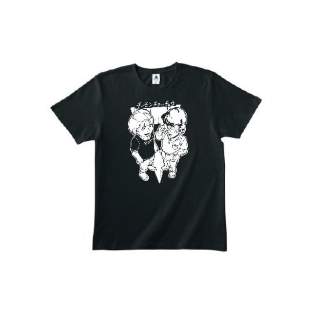 画像2: 【チーモンチョーチュウ×陽子】ヴィレヴァン通販限定スペシャルコラボTシャツ