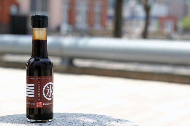画像3: 大正2年創業の老舗醤油醸造元がマジメに製造
