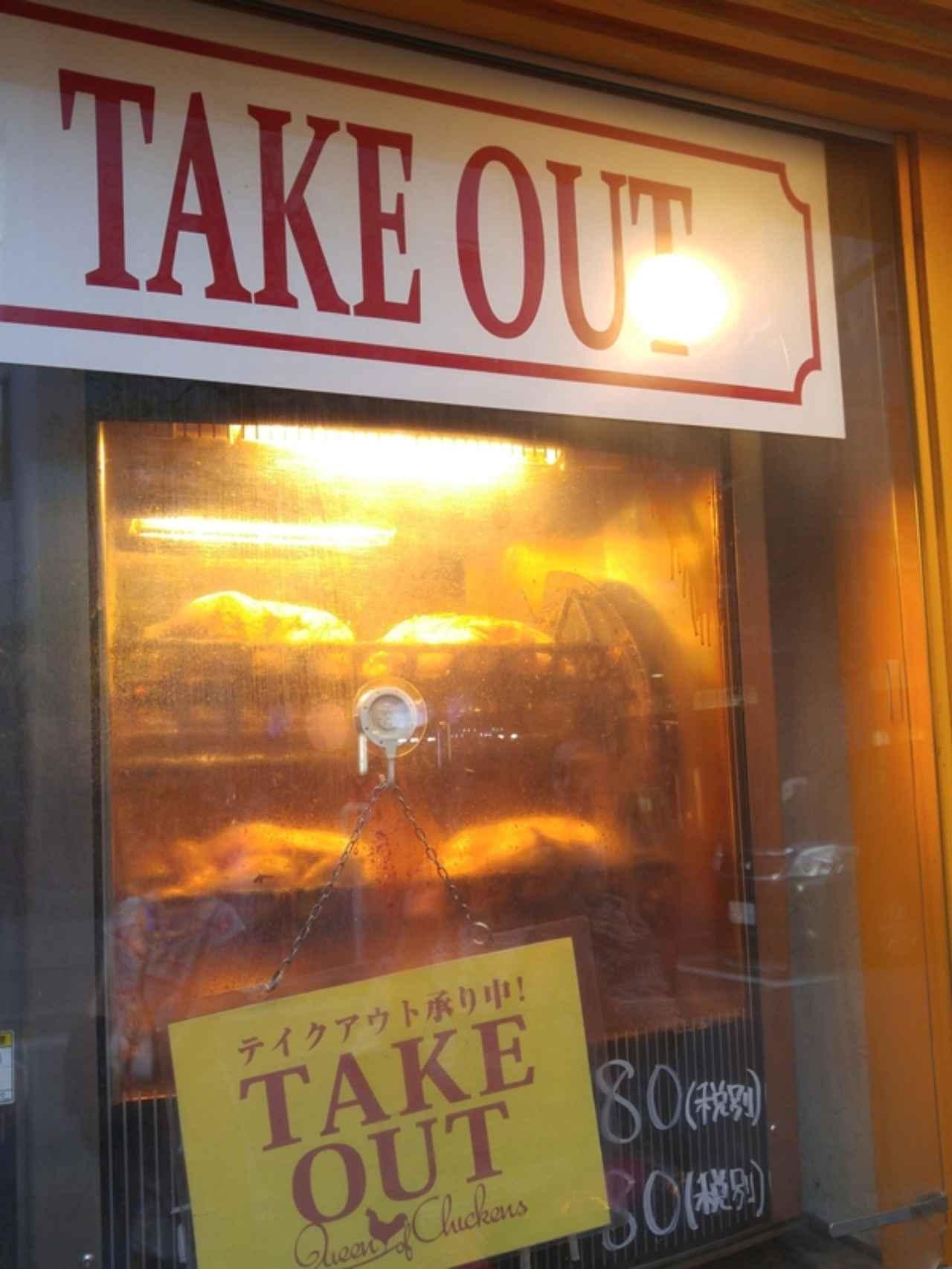 画像1: 【体験レポ】 『QUEEN OF CHICKENS』の本場を超えたロティサリーチキンをライブ感満載で体験してきました!