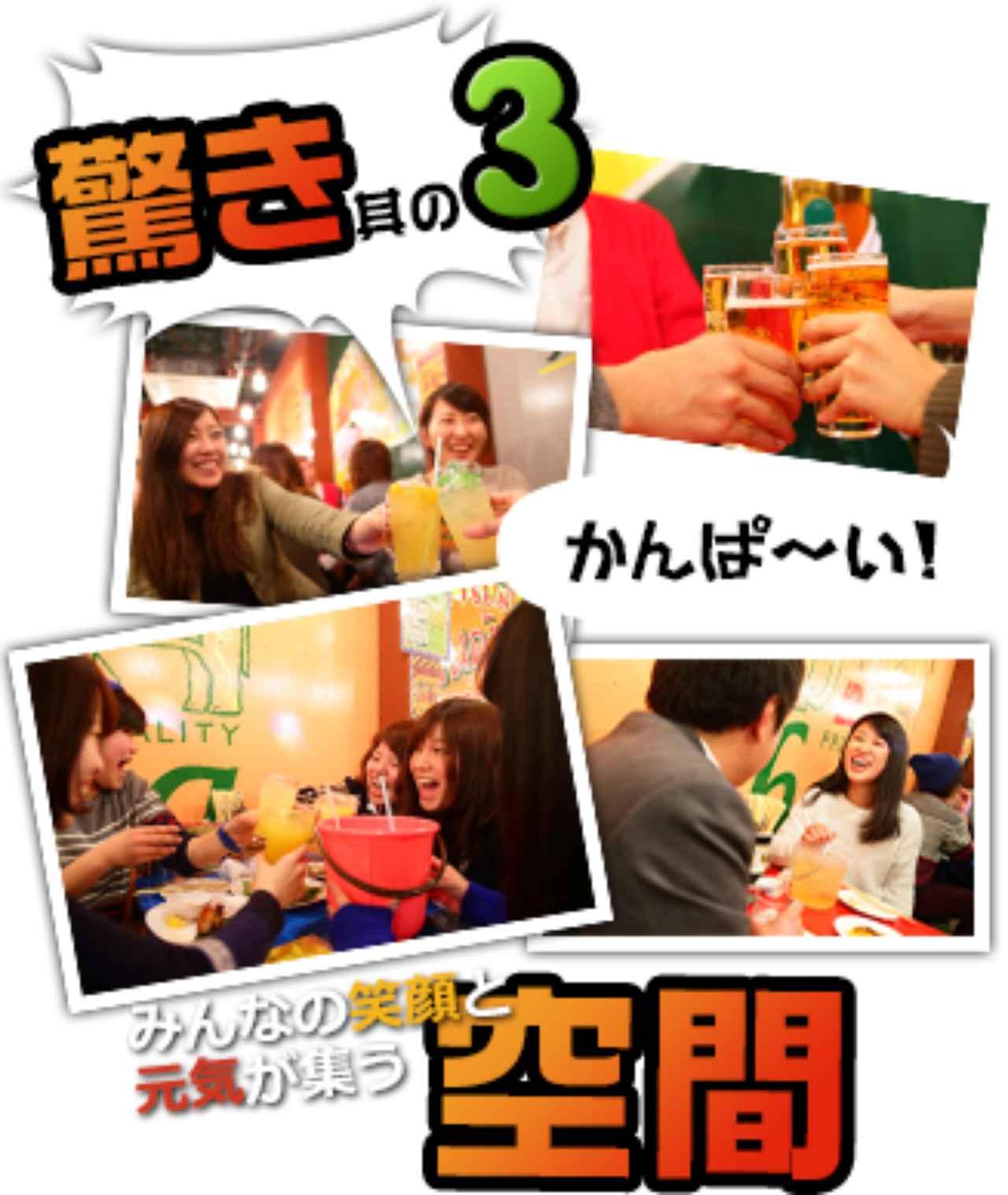 画像: 東京都中野の本場タイ屋台料理999|カオマンガイ・パクチー食べ放題が人気です。