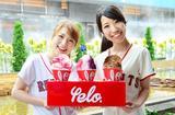 画像: かき氷専門店「yelo」との夏季限定コラボかき氷がMLB cafe' TOKYO 東京ドームシティ店で絶賛発売中!