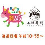 画像: 京都生まれのネイルやマニキュア通販サイト【上羽絵惣公式通販】