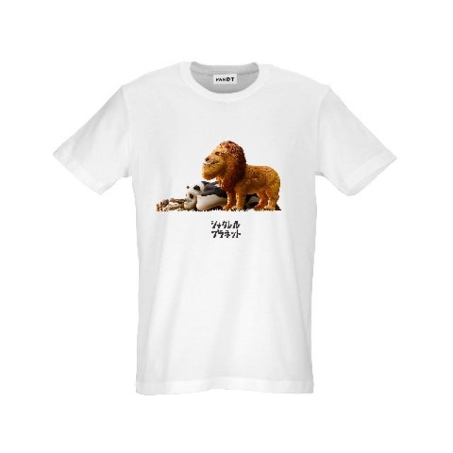 画像: あの【シャクレルプラネット】が ついに…限定Tシャツに! / ヴィレヴァン通販