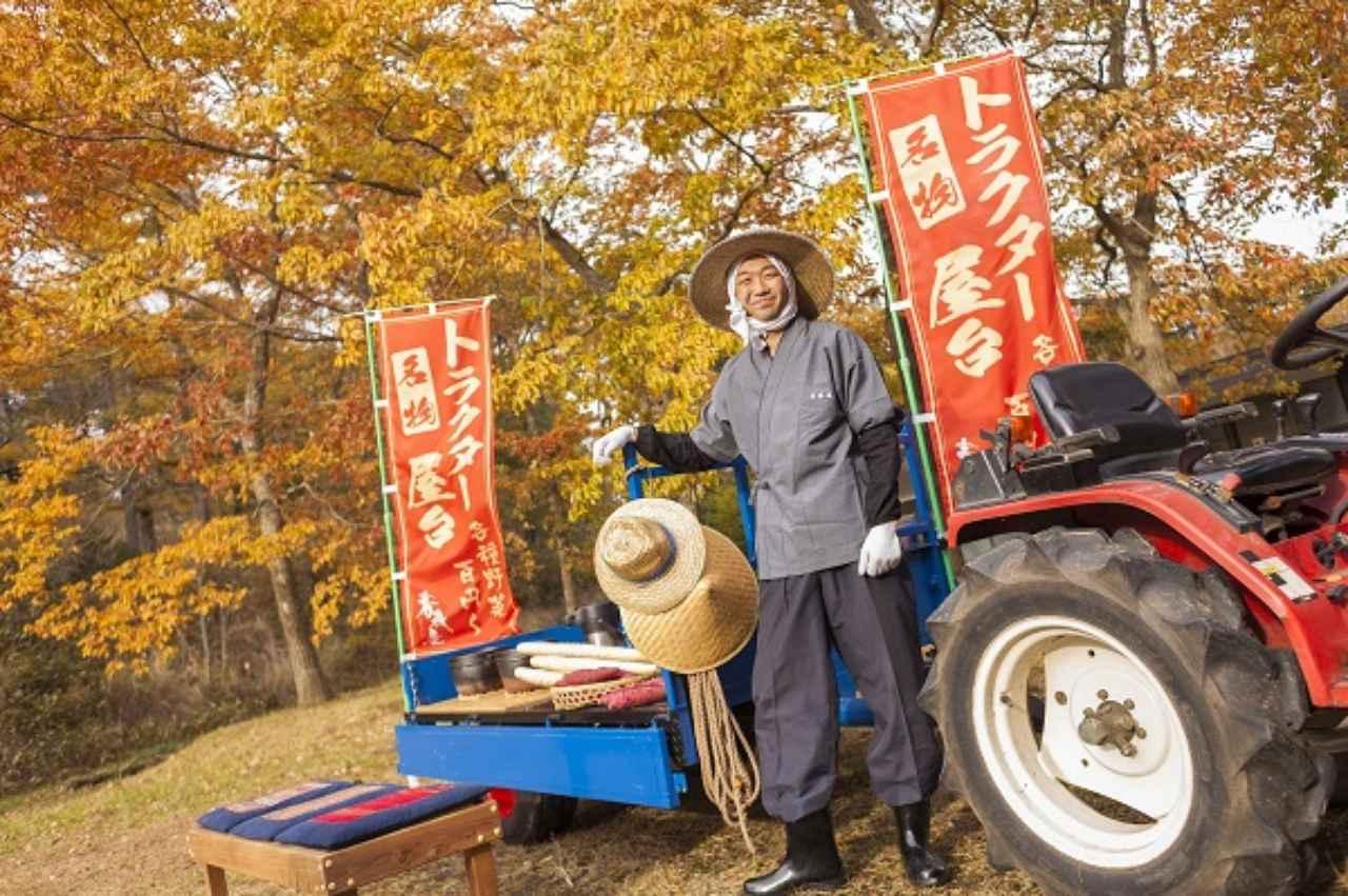 画像: 昼:とっちゃ(お父さん)が用意する田舎のおやつ