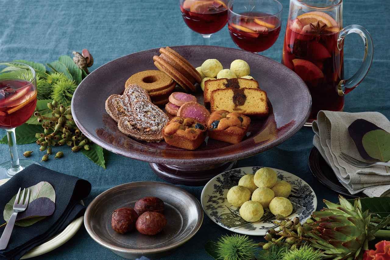 画像: 秋限定の焼き菓子