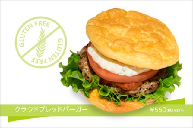 画像: the 3rd Burger(ザ・サードバーガー)
