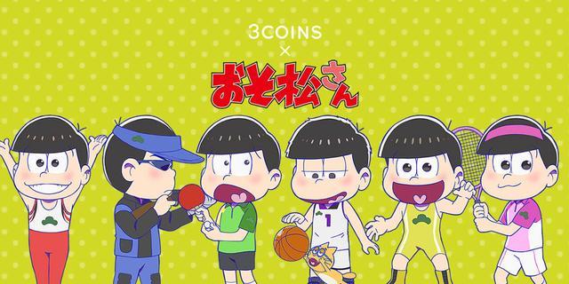 画像: 3COINS × おそ松さん - 3COINS