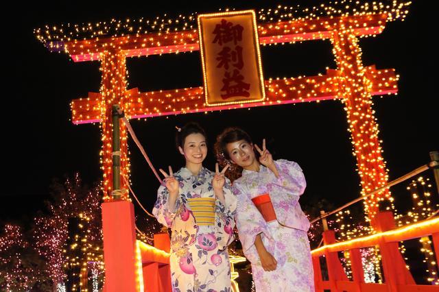 画像1: 京都に新たなパワースポット出現