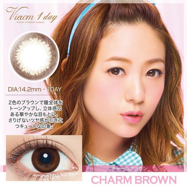 画像: 2色のブラウンで瞳全体をトーンアップし、立体感のある華やかな目もとに。 ブラウンのフチがくっきりと輪郭を強調します。さりげないツヤ感が引き立つキュートな印象。