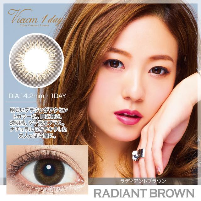 画像: 明るいブラウンがアクセントカラーとなり、瞳に輝き、透明感、ツヤ感をプラス。 フチはぼかしてあるのでくっきりし過ぎずナチュラルにキラキラした大人っぽい目もとに。