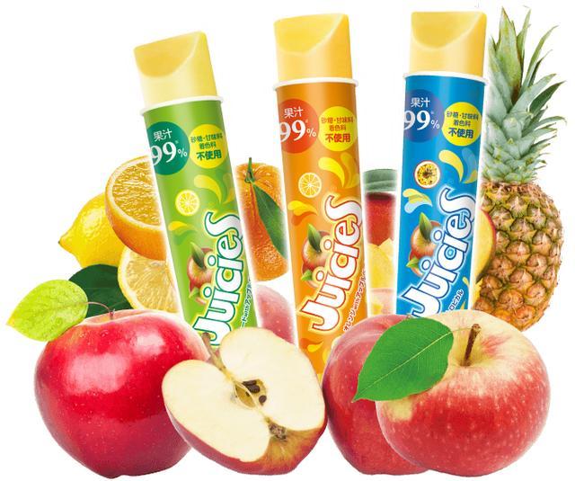 画像: 贅沢氷菓 Juiciesジューシーズ 果汁99%フルーツアイス