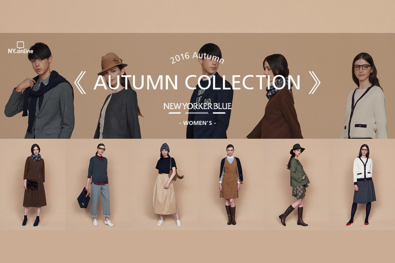 画像: 2016秋のコレクション   ニューヨーカーブルーウィメンズ