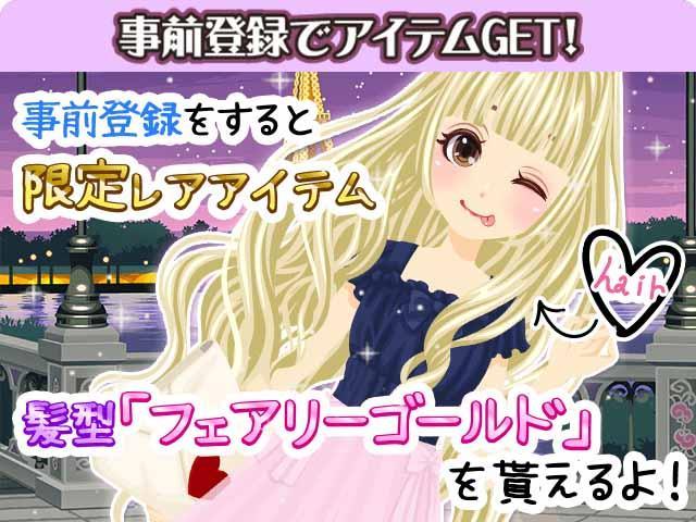 画像4: モデル育成シミュレーションゲーム『プラチナ☆ガール』