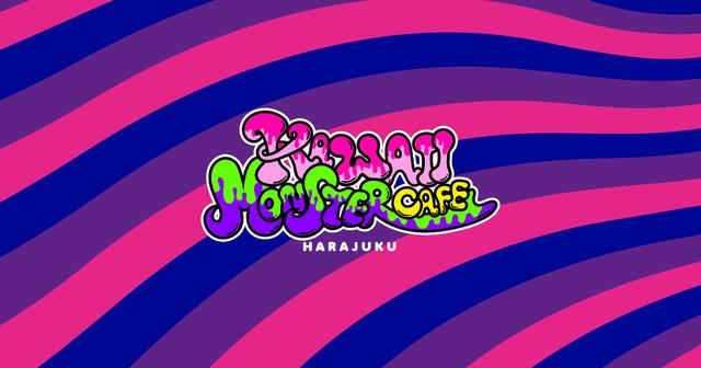 画像: KAWAII MONSTER CAFE