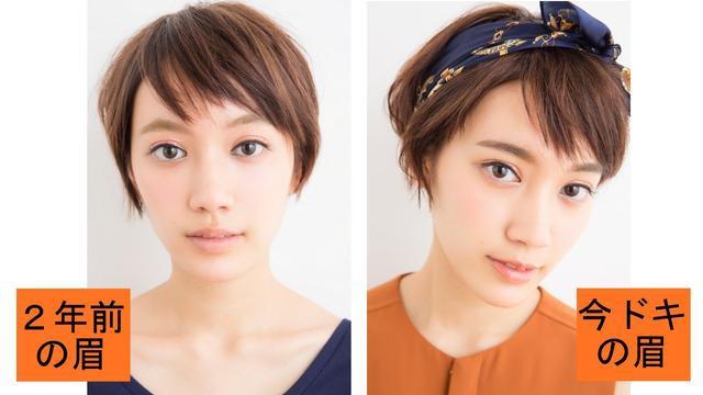 画像2: 長澤まさみさん、大人っぽい表情で表紙に登場!