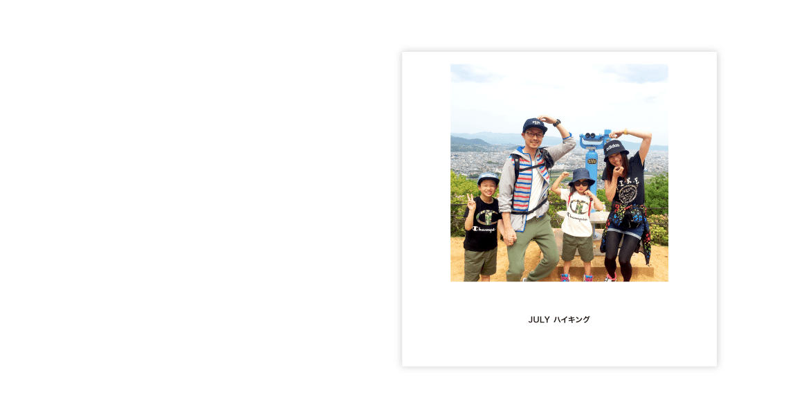 画像: かんたんフォトブック:1冊500円(送料込)でつくれるフォトブック作成アプリ