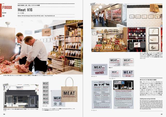 画像: 地元の食通に人気。新しいスタイルの肉屋「Meat N16」