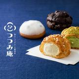 画像: つつみ庵 和のシュークリーム専門店